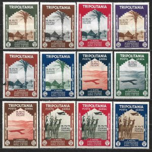 COLLECTION LOT OF 12 TRIPOLITANIA MH 1934+ STAMPS CV= $63 2 SCAN