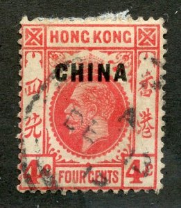 Great Britain- Offices in China, Scott #19, Used