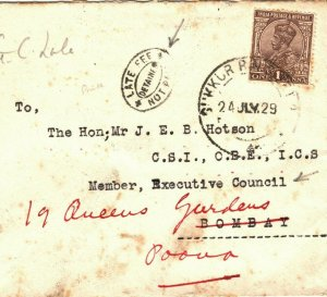 INDIA Cover Sukkur Railway Station *LATE FEE/DETAINED/NOT PAID*Bombay 1929 MA768