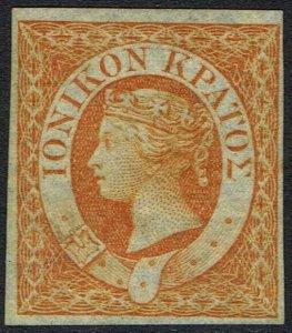 IONIAN ISLANDS 1859 QV (1/2D) ORANGE IMPERF