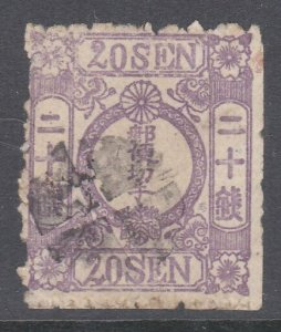 JAPAN  An old forgery of a classic stamp....................................C967
