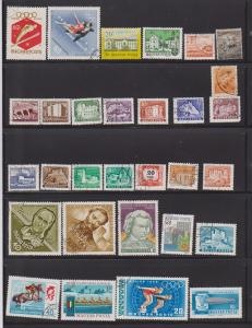 LOT OF DIFFERENT STAMPS OF HUNGARY USED (30) LOT#194