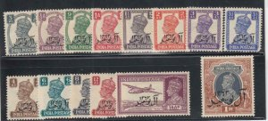 MUSCAT OMAN # 1-14 VF-MLH KGV1 ISSUES CAT VALUE $25+