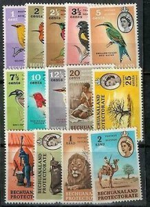 Bechuanaland Proctectorate 1961 SC 180-193 Mint Stamp SCV $91.75 Set