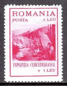 Romania - Scott #B26 - MH - Thin - SCV $2.50