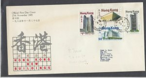 Hong Kong Stamps Cover 1985 Ref: R7595