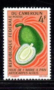 CAMEROUN #463  1967  4fr BREAD FRUIT    MINT  VF NH  O.G