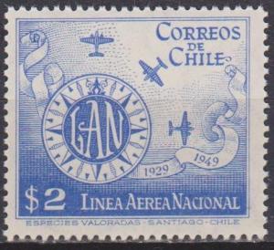Chile #C125 MNH F-VF  (ST1098L)