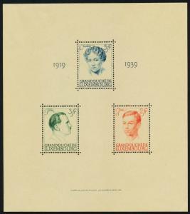 Luxembourg 217 MNH Grand Dutchess Charlotte, Prince, Felix