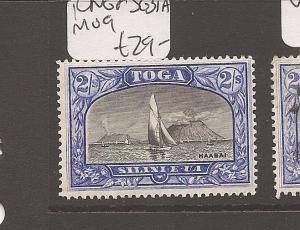 Tonga SG 51a MOG (6atm)