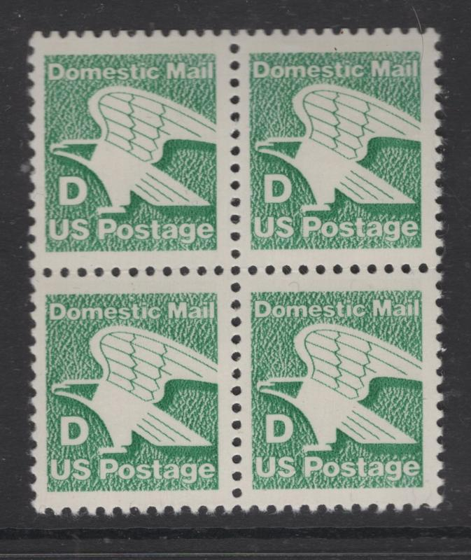 US 1981 Eagle D Stamp Block of 4 Stamps Scott 2111 MNH