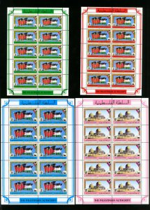 Palestine Authority #1-13 Stamp Sheets of 10 XF OG NH