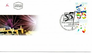 Israel FDC #1517 Tab Single 2003 (9991)