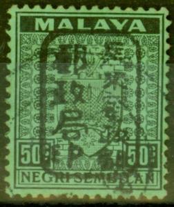 Malaya Jap Occu Negri Sembilan 1942 50c Black-Emerald SGJ173 V.F.U Scarce