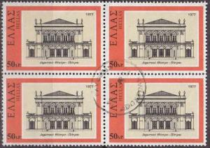 GRIECHENLAND GREECE [1977] MiNr 1284 4er ( O/used ) Architektur