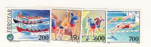 Faroe Islands, 193-96, Island Games, Singles, MNH