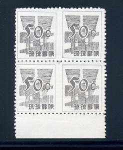Ryukyu Islands 52b Horizontal Imperf Variety Rare Block of 4 Stamps Cat $3500+