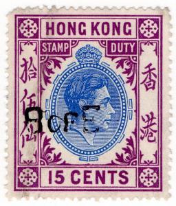 (I.B) Hong Kong Revenue : Bill of Exchange 15c