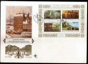 South Africa 1980 National Gallery Painting Landscape Ship Sc 541  M/s FDC # ...