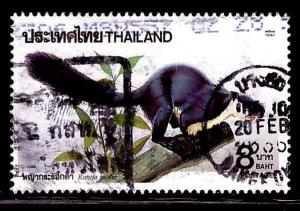 THAILAND Scott 1428 Used stamp