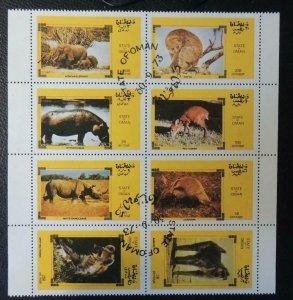 Oman 1980 african animals animals elephants hippo rhino aardvark duiker baboon