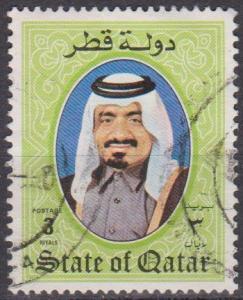 Qatar #657 F-VF Used CV $3.00 (A12859)