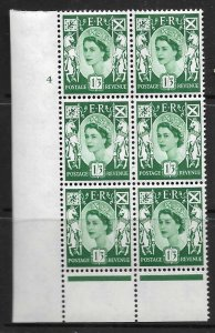 Sg XS22b 1958 1/3 Scotland on Cream paper Cyl 4 No Dot with flaw UNMOUNTED MINT