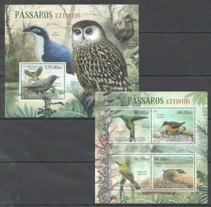 BC968 2012 MOZAMBIQUE FAUNA EXTINCT BIRDS PASSAROS EXTINCT BL+KB MNH