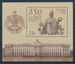 Russia stamp MNH Building WS92470