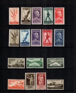 italian east africa  17  diff used and mint cat $ 36.00 lot collection