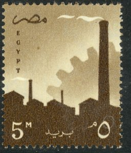 EGYPT 1958 5m INDUSTRY Pictorial Sc 416 MNH