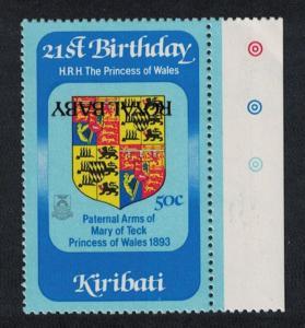 Kiribati Birth of Prince William of Wales 1v 50c Inverted Overprint SG#187a