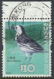 Hong Kong  SG 1410 Sc# 1241 White Wagtail  Used  see detail & scan