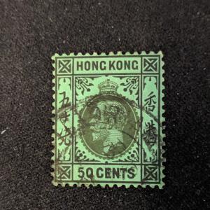 Hong Kong 120 VF, CV $5.75