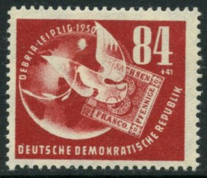 GERMANY DDR GDR Sc#B21 1950 DEBRIA Exhibition Complete OG Mint LH