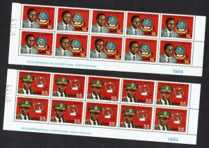 ANGOLA 1984 DOS SANTOS SET IMPRINT BLOCKS MNH **