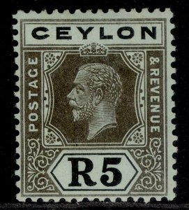 CEYLON GV SG317b, 5r blue-green/olive back, M MINT. Cat £27.