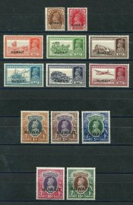 GVI KUWAIT 1939 OVERPRINT ON INDIA SCOTT 45-57 SG 36-51 LOVELY MNH SET