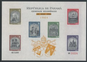 Panama #C329i NH Ecumenical Council SS Ovptd. 1964
