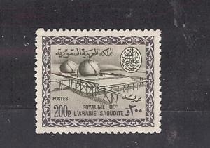 Saudi Arabia, 341, Gas Oil Seperating Plant Single, **MNH**