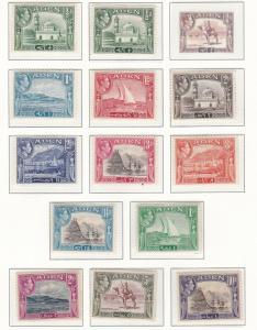 ADEN    1939-48    S G 16 - 27   SET OF 13   CAT £120   MH