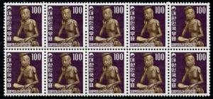 KOREA MIRUK BASAL BLOCK OF 10 SCOTT#652  MINT NEVER HINGED--SCOTT VALUE $1000