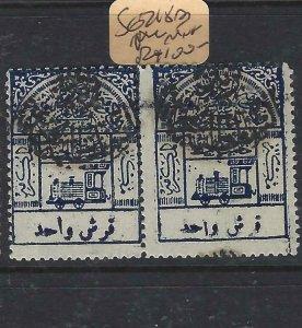 SAUDI ARABIA  (P0807B) TRAIN  SG 218B  PR   MNH