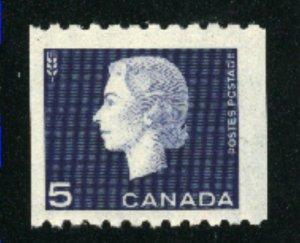 Canada #409  Mint NH VF 1962   PD