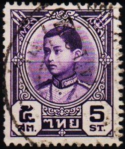 Thailand. 1941 5s S.G.292 Fine Used