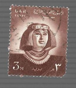 United Arab Emirates 1958 - U - Scott #440