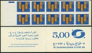 Algeria 572b booklet of 10,MNH.Michel 682 MH 2. Setif,Guelma, Kherrata,1976.