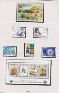 UN NY #468-493 MVFLH OG  1986 complete set  w/flags  Free S/H