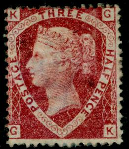 SG52, 1½d lake-red plate 1, M MINT. Cat £725. GK