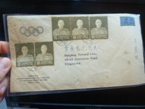 Taiwan 5 Olympics Stamps on Cacheted cover to Singapore (15bev)